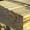 Брус,  доска обрезная в агонном обьеме из России #516407