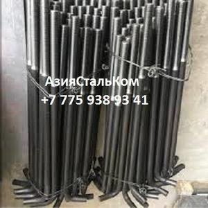 Анкерные фундаментные болты в Туркестане - Изображение #1, Объявление #1659895