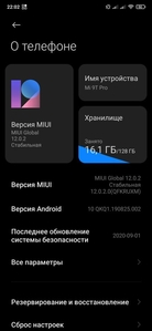 Xiaomi mi 9t pro - Изображение #2, Объявление #1698087