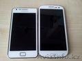 FS: Samsung Galaxy S3/Blackberry Porsche Design P9981