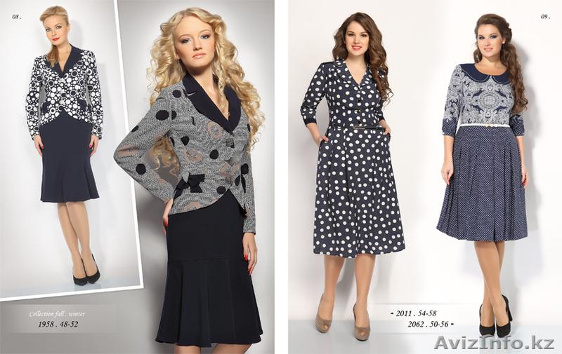 платья белорусских производителей фото