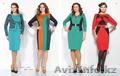 Женская одежда оптом от белорусских производителей!